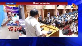 కారు దెబ్బకు కనుమరుగైన బిఎల్ఎఫ్..| #BLF Defeat In TS | TS Election Results | Hyderabad