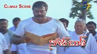 Notebook Telugu Movie   Climax Scene   Rajiv   Gayatri   ETV Cinema
