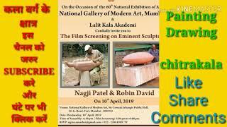 Exhibition of National Gallery of modern art Mumbai