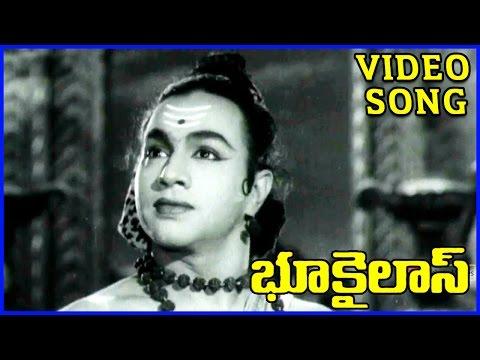 Bhookailas Telugu Movie Video Song - NTR, ANR, Jamuna, Raja Sulochana
