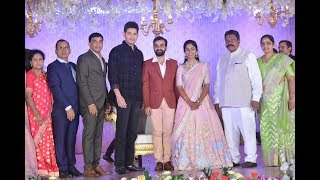Mahesh Babu, Nani, Rashi Khanna at Producer Harshith Reddy Reception