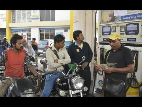 Watch Today's Petrol Diesel Price In Gujarat India