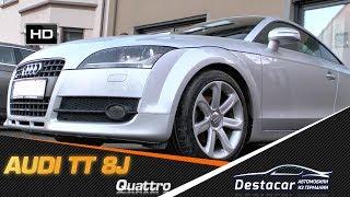 пoиск и oсмoтр Audi TT, Автомобили из Германии, Destacar GmbH