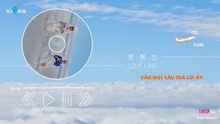 [Vietsub Kara] TVXQ! 동방신기 Love Line