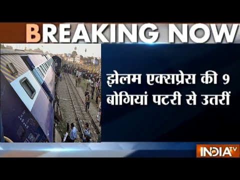 Jhelum Express Accident: 9 Bogies of the Train Derail Near Ludhiana