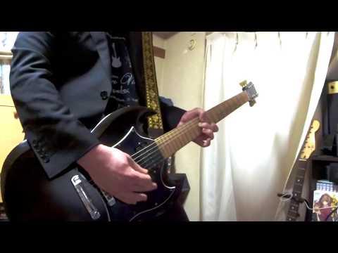 Ame, Kimi wo Tsurete / EGOIST (Guitar Cover)