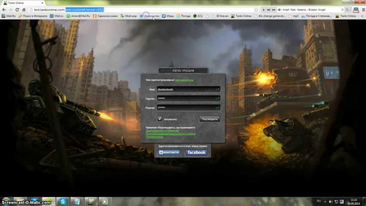 Minecraft 1 2 5 Servers
