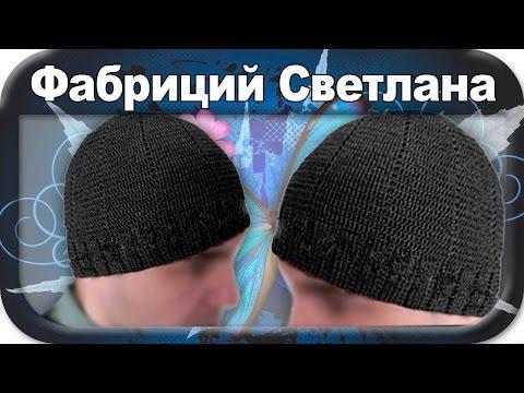 Мастер класс мужской зимней шапки спицами