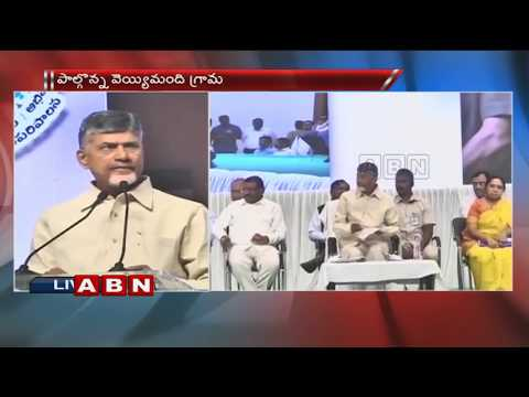 CM Chandrababu Naidu Speech Grama Darshini program in Mangalagiri | Part 1