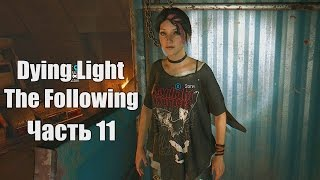 Dying Light: The Following - Мартышкин труд № 11
