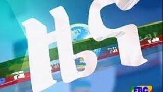 EBC news at 7:00.... 16/ 09 / 2009