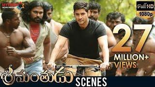 Mahesh Babu Saves Shruti Haasan | Srimanthudu Movie Scenes | Sampath Raj | Rajendra Prasad | DSP