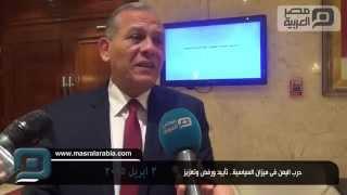 مصر العربية | حرب اليمن فى ميزان السياسية.. تأييد ورفض وتعزيز