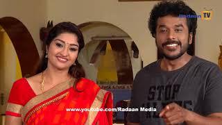 வாணி ராணி - VAANI RANI -  Episode 1742 - 07-12-2018
