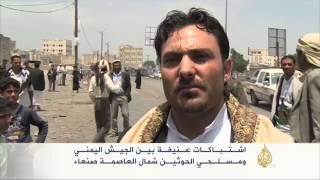 اشتباكات عنيفة بين الجيش اليمني والمسلحين الحوثيين