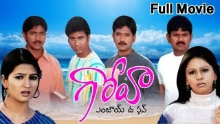 Goa - Goa Full Length Telugu Movie
