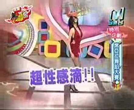LinEn - Sexy Dance