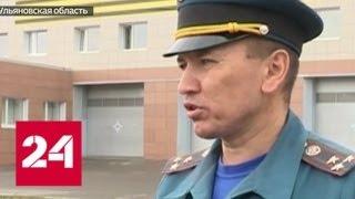 Полковника МЧС Золотова отправили под домашний арест - Россия 24
