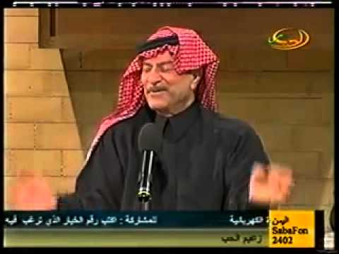 download lagu ياس خضر انه الدليت نار الحب علي gratis