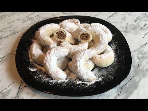 Печенье Полумесяцы / Ореховое Печенье / Печенье с Орехами / Nut Cookies / Очень Простой Рецепт