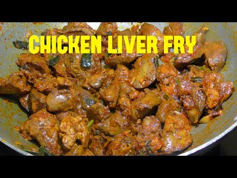 CHICKEN LIVER FRY/how to make spicy chicken liver masala recipe