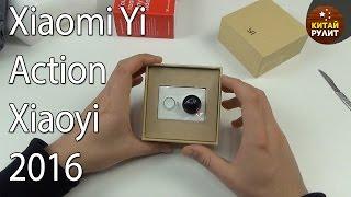Xiaomi Yi  2016