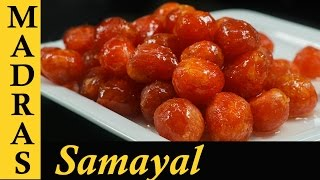 Thaen Mittai Recipe in Tamil  | Honey candy | Sweet Recipe in Tamil