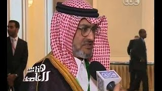 #هنا_العاصمة | رئيس الصندوق السعودي للتنمية : خادم الحرمين تبرع بنصف مليار دولار لإعادة إعمار غزة