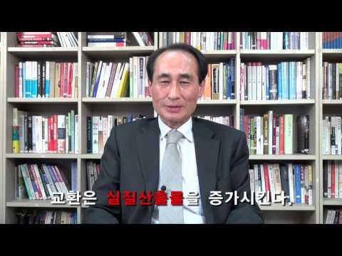 김영용 교수의 '바로 보는 경제개념' - 6. 효율성