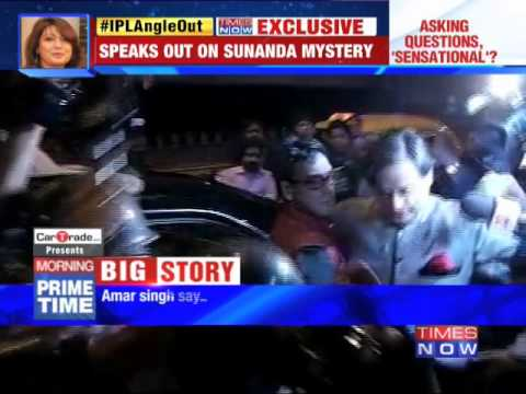 Shashi Tharoor Blames Media, But IPL Angle's Out