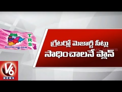 Special Report: TRS Strategies For Winning Of Greater Hyderabad Assembly Seats | V6 News