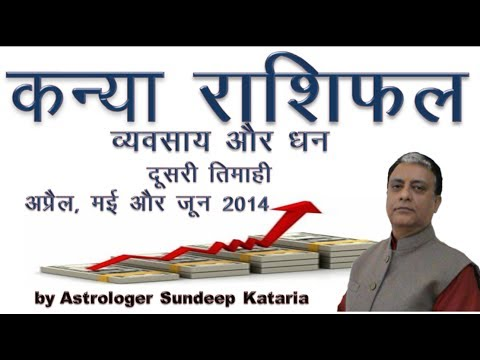 Hindi Kanya Rashi Virgo Predictions April 2014, May 2014, June 2014