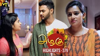 Azhagu - Tamil Serial | அழகு | Episode 379 | Highlights | Sun TV Serials | Revathy | Vision Time