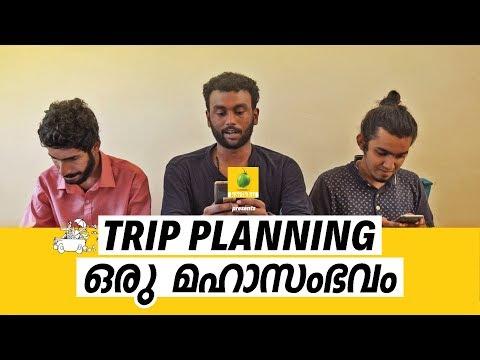 Trip Planning - ഒരു മഹാസംഭവം  | Karikku