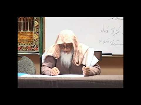 Dr. V. Abdur Rahim. Presented by The Institute of the Language of the Qur' an, Toronto, Canada  - DV