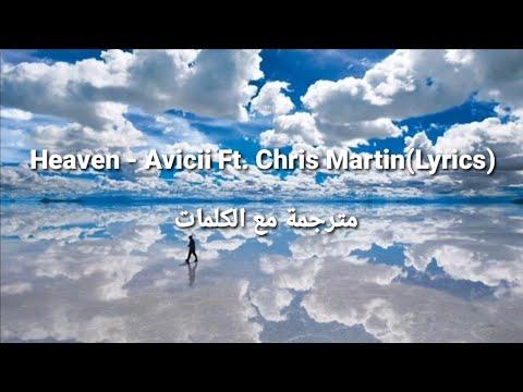 مترجمة مع الكلمات Heaven -AviciiFt.Chris Martin