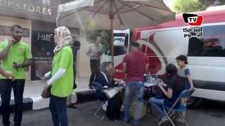 حملة للتبرع بالدم في شارع ٩ بالمعادي
