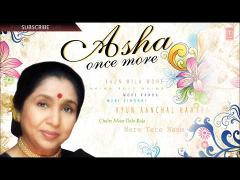 Asha Bhosle : O Dharti Maa Full Song (audio) | Asha.......once More video