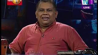 Face the Nation TV 1 1st October 2018 Part 1