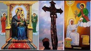 Ethiopan Ortodox Tewahido Mezmure Mitneshi Telahun (Min Metadel new)