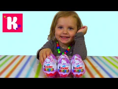 Хелло Китти Киндер Сюрприз игрушки распаковка Hello Kitty Kinder Surprise toys