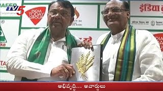 State with Rapid Agriculture Growth Award to Telangana State  - netivaarthalu.com