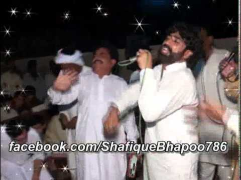 Qaseeda Ali Haq Da Imam Ya Ali Pail Party video