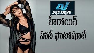 Pooja Hegde Bikini Photoshoot | #PoojaHegde | #DJ | Duvvada Jagannadham | Allu Arjun
