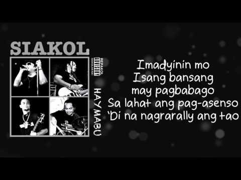 Siakol - Imadyinin Mo