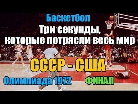 Движение вверх. Реальные события, по которым был снят самый кассовый фильм в России.
