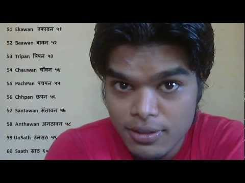Learn Counting Numbers in Hindi (50 - 60)