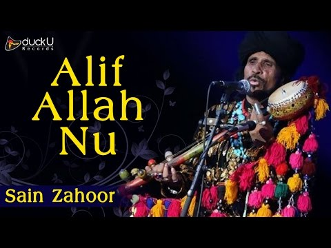 Alif Allah Nu | Sain Zahoor | Sufi Folk Singer | Full Video...