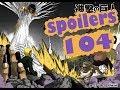 進撃の巨人 104 - Attack on Titan 104 - Shingeki No Kyojin 104 - SPOILER