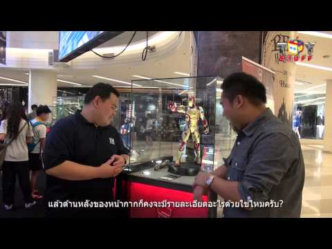 Toy Stuff Show Special : Interview XM Studios in BEtrend Halloween 2013@Siam Paragon